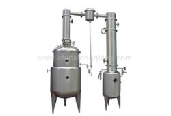 Vacuum Pressure Reduction Concentration Tank